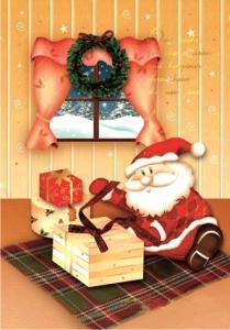 Η Χριστουγεννιάτικη Κάρτα