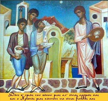 Χριστουγεννιάτικα Κάλαντα Βυζαντίου
