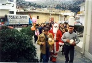 Πρωτοχρονιάτικα Κάλαντα Κρήτης